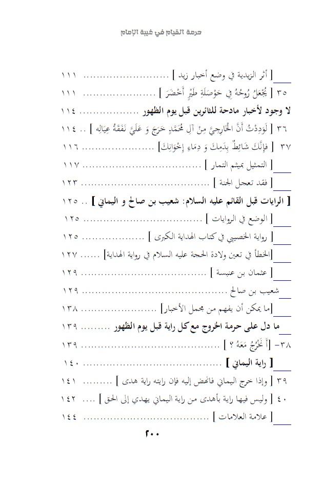 الفهرس 5